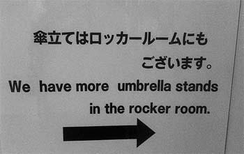 Rocker room.jpg