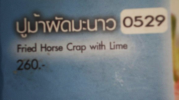 Horse Crap  A Delicacy In Ho Chi Minh City