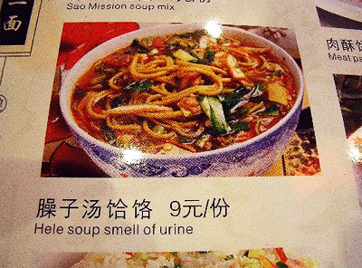 The Chinese Don t Know How To Make Electrical Goods But Mmh Their Soup