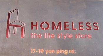 Unfortunate Life Style