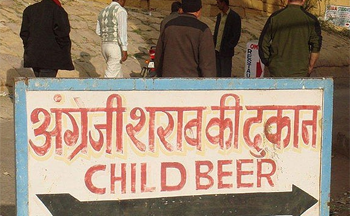 Best served with a child bride I expect Rajasthan