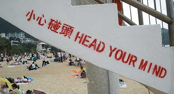 Hong Kong Safety Message