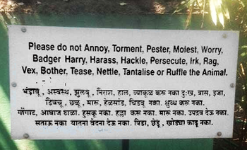 India where there are rules you know