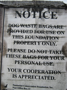 Dog waste bags and the personal use conundrum solved