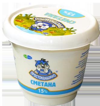 Cat Cream