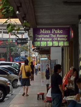 I love Bangkok s Miss Puke