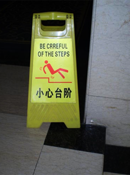 It is always good to be Crreful China