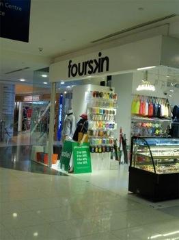 Singapore a shopping paradise