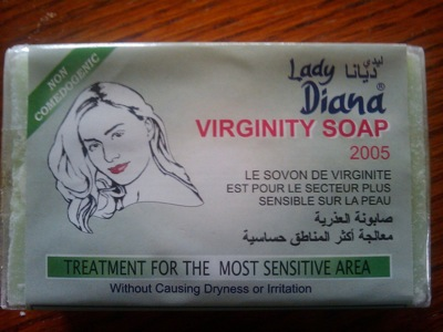 Lady Diania Virginity Soap