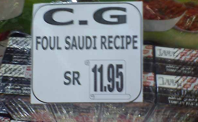 Saudi Home Cooking