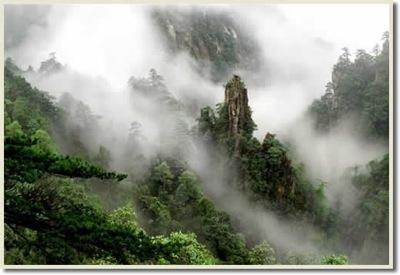 Mangshan national forest park clip image006