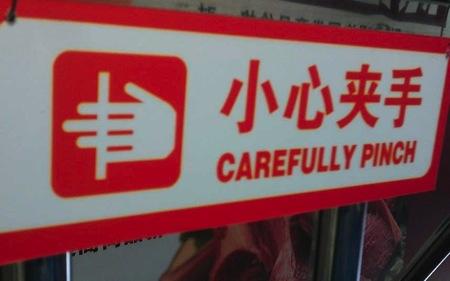 What China