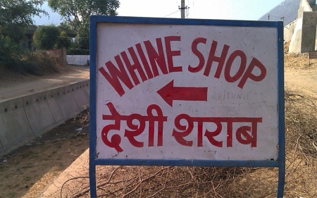 Whine a local India speciality  Pushkar