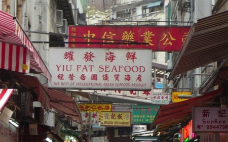The most insulting takeaway Hong Kong
