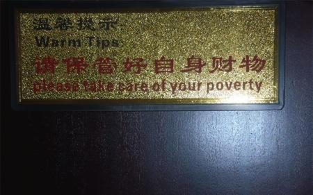 China again bless them