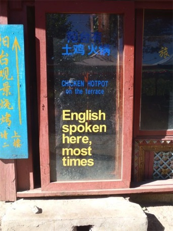 Occasional English China