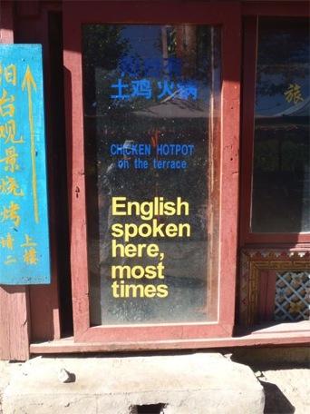 Occasional English China
