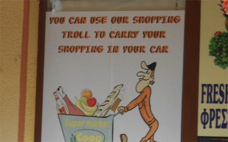 The famous Paxos Shopping Troll Greece