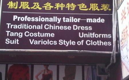 Variolcs Unitforms China
