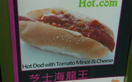 Hong Kong is famous for Hot Dods