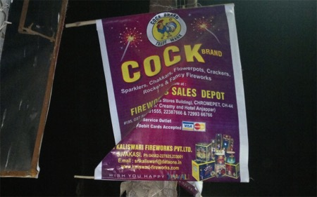 Indian fireworks are cock