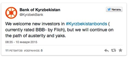 Bank of Kyrzbekistan