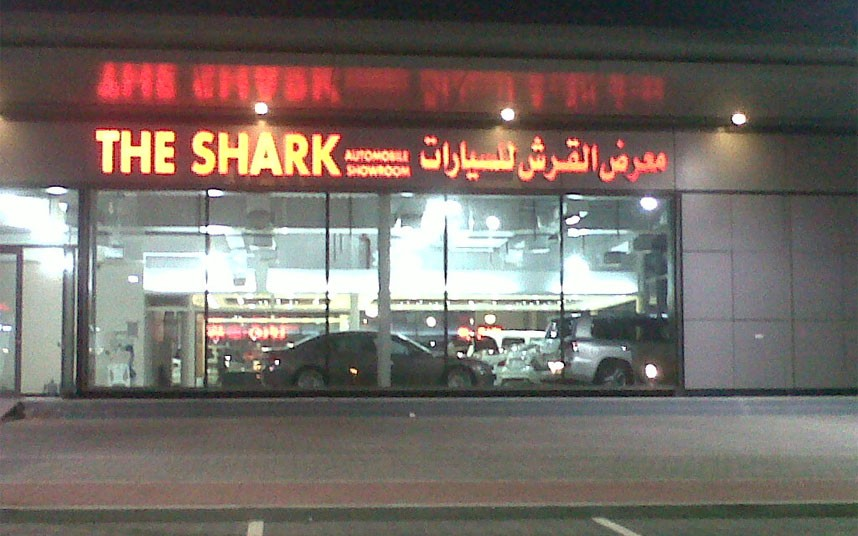 Car Shark unmasked Abu Dhabi