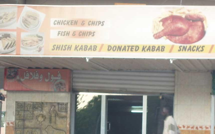 Generous Arabs Khartoum Sudan