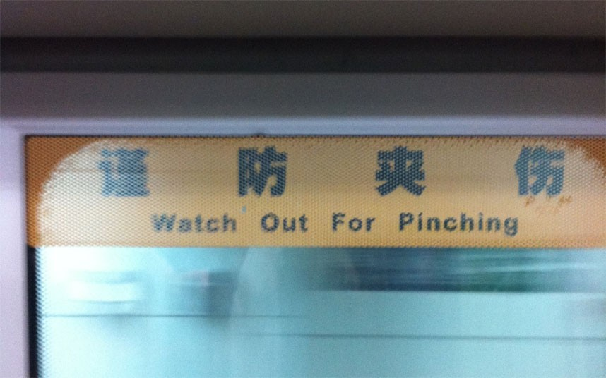 Beware of China s national pastime