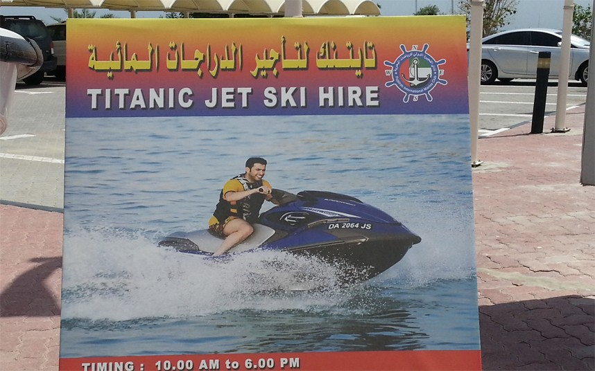 UAE where the fun never begins