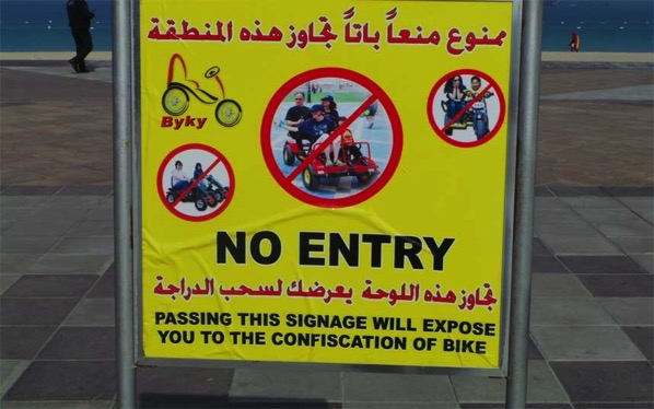 Exposed in Abu Dhabi