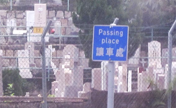 So thats what they call a cemetery in Hong Kong