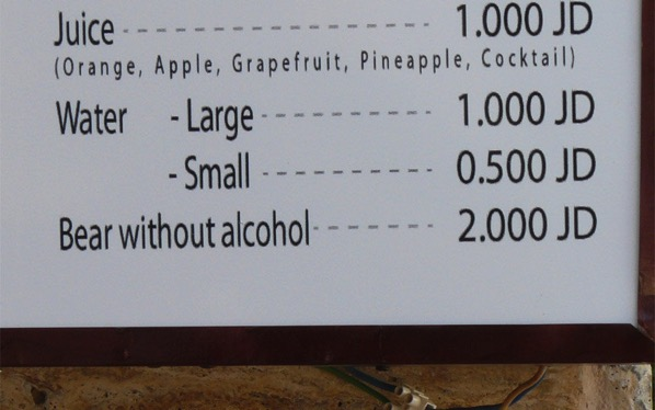 A bear without alcohol is like a