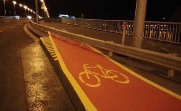 Especially for Cyclists
