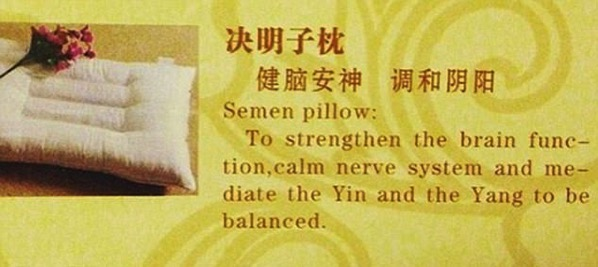 Mediate your Yin  Yan with what