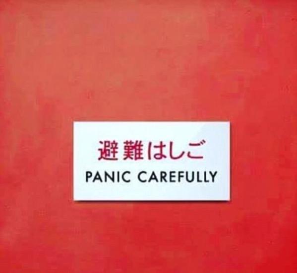 Polite panicking