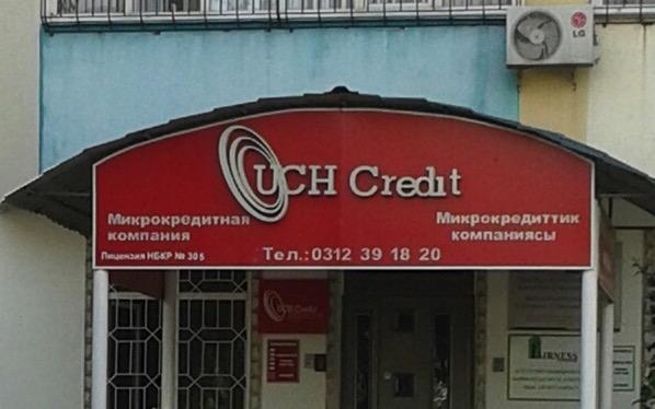 Stiff repayments