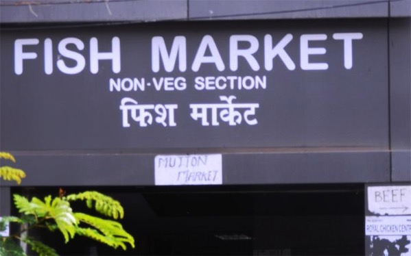 Non veg Fish all the rage in Mumbai