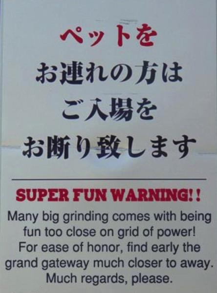 Big Grinding