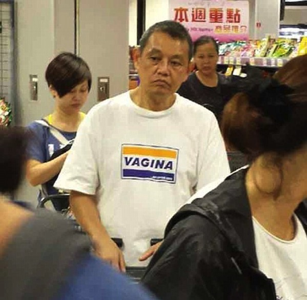 Poor Tshirt translation