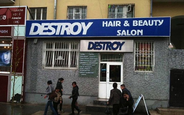 Hair don t from Ulaan Baatar