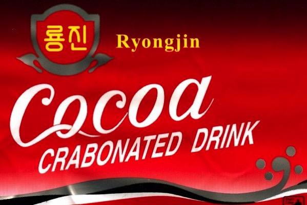 North Korean Coke
