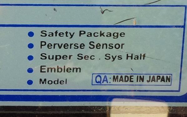 A perverse sensor in Riyadh