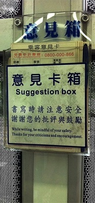 In Taiwan They Almost Dare You To Complain copy