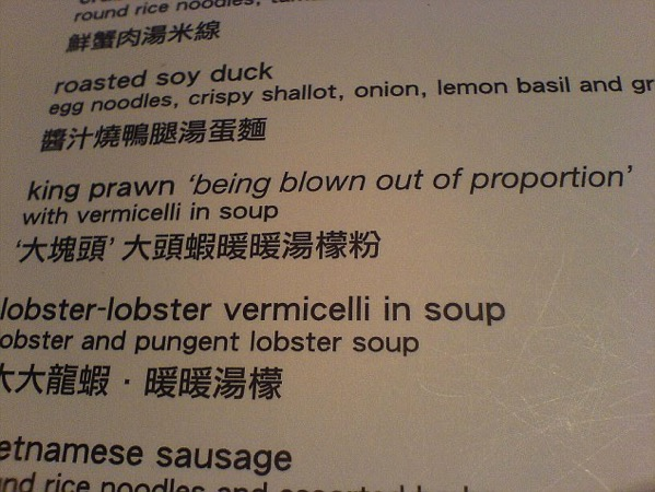 Exaggerated prawns
